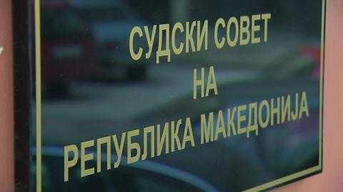 Итна седница на Судски совет по оставката на Рибарев