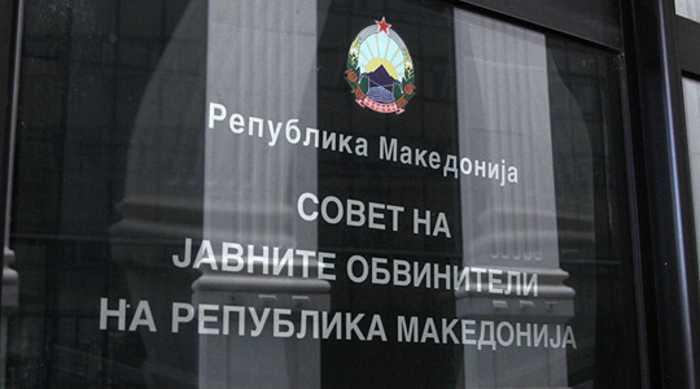 Скандал: Советот на јавни обвинители молчи за незаконски пензионираните обвинители