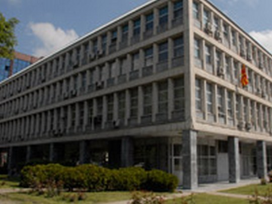 Апелација одлучи: Синот на Владанка Авировиќ не оди во затвор , за Кочан намалена казна