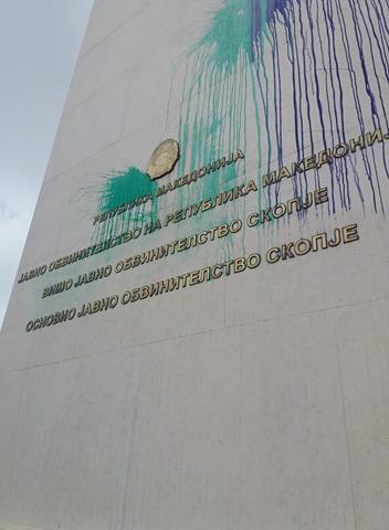 Прислушкувани разговори на обвинители во нивната зграда