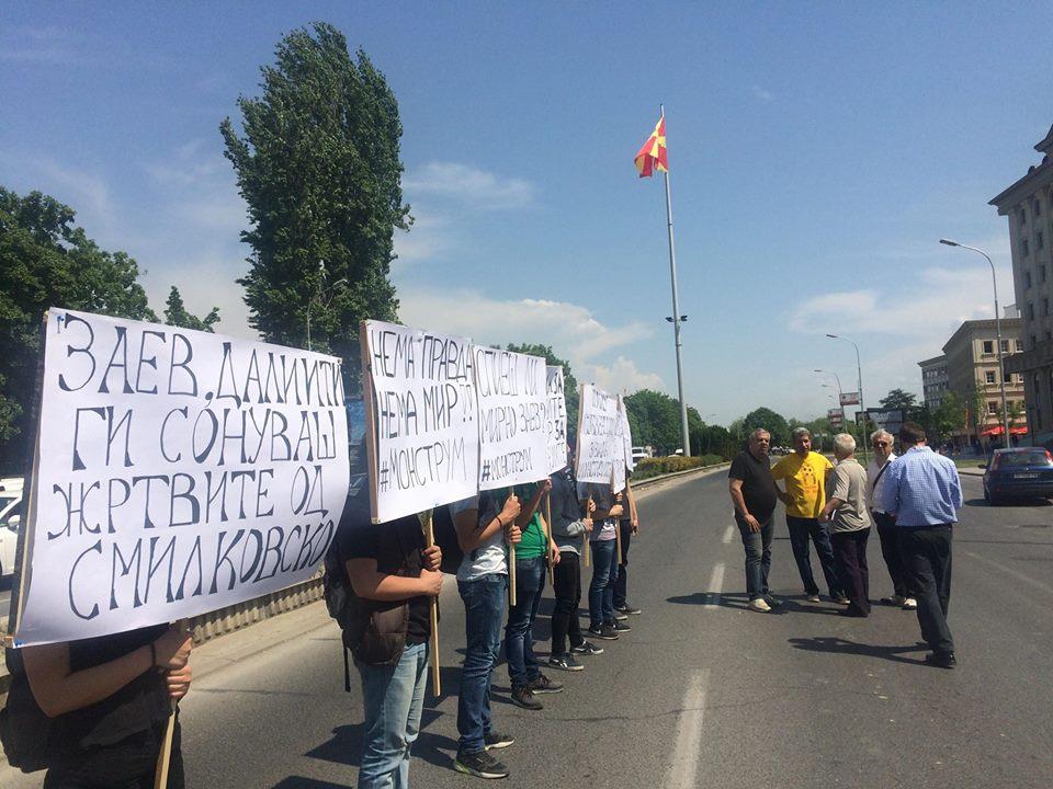 ФОТО: Протест пред суд , Правда за жртвите од Смилковско езеро