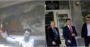 """Снимката за """"Покуп"""" ја гледаат Заев и судиите, јавноста исклучена"""