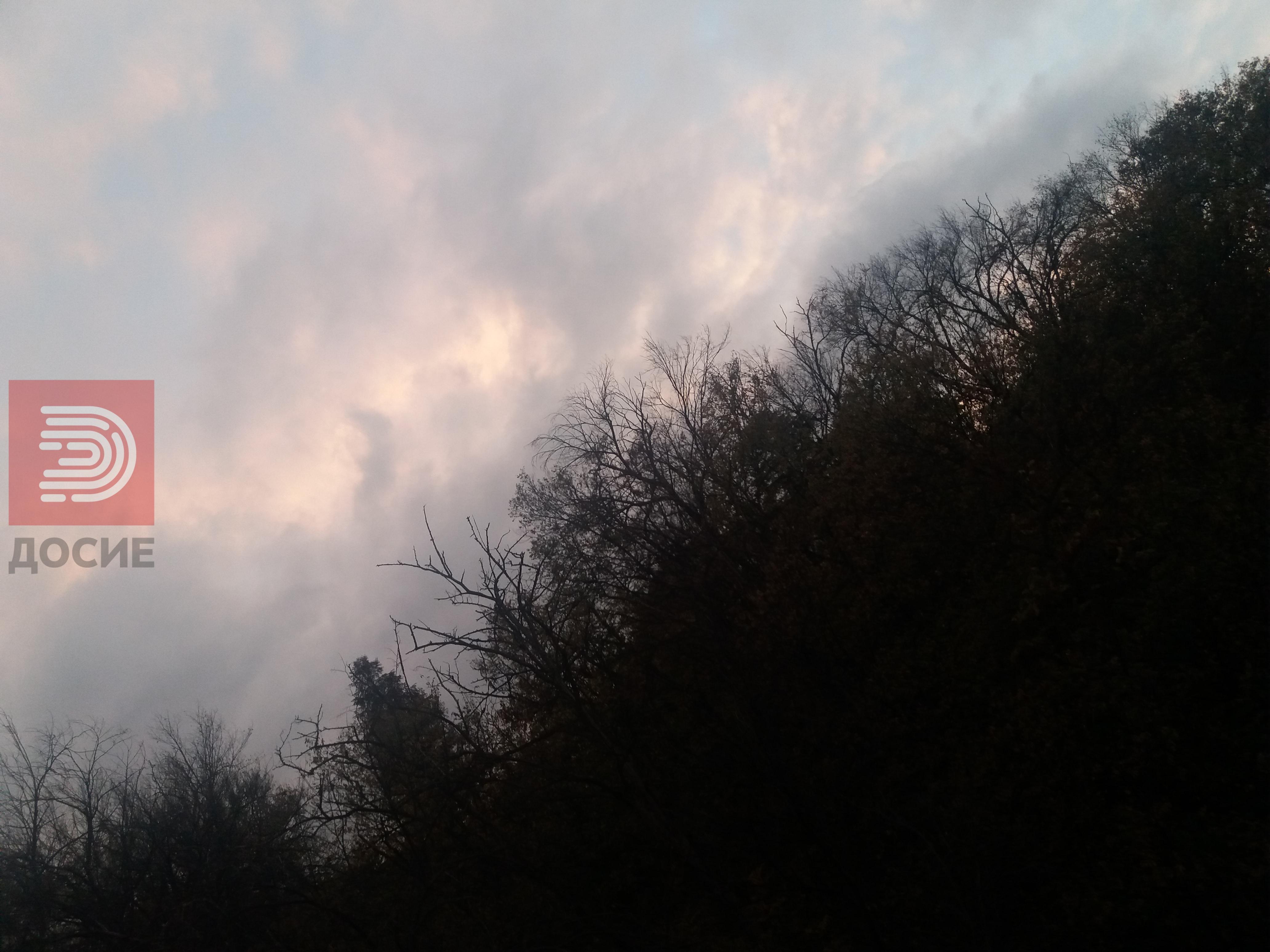 Стабилно и суво но се поладно и со утринска магла
