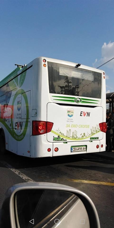 Шилегов пушти еко автобус со бугарски таблички ?