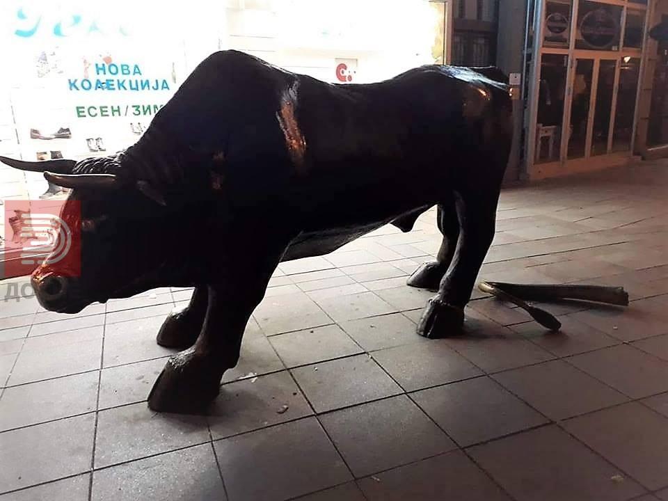 Бикот во Скопје остана без опашка