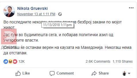 Груевски сам напишал кога избега ?