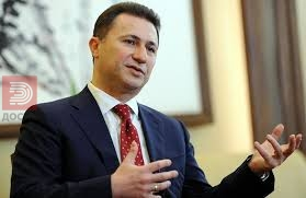 Судот го одби Груевски да одложи затворска казна