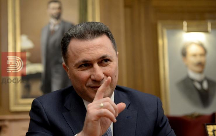 Приведен кумот на Груевски, Ристо Новачевски