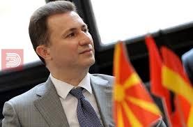 Груевски пред бегството купувал пижами и патики за во затвор ?