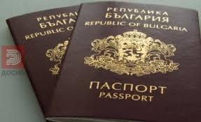 ПАСОШКА МАФИЈА: За Македонци 300 за Абанци 1500 евра за бугарски пасош