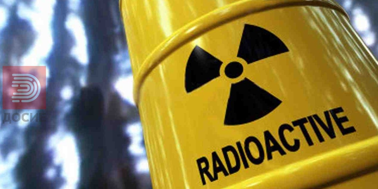 Радиоактивен отпад од 16 тони ракетно гориво се чува во Ѓорче Петров