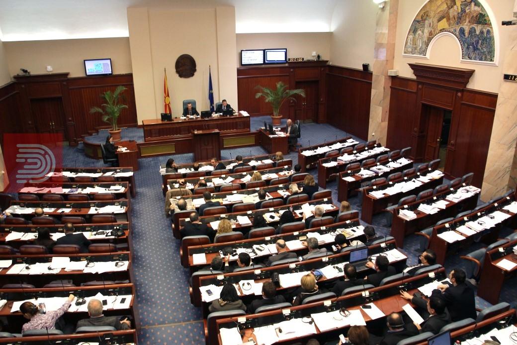 Законот за амнестија на ВМРО-ДПМНЕ за настаните од 27 април Собранието го одби