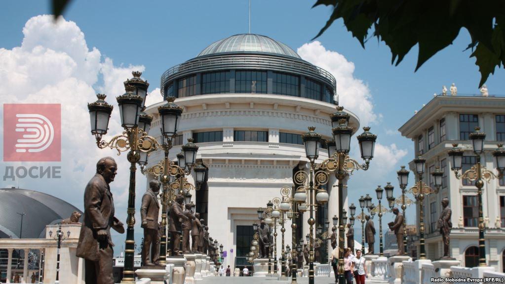 Монако ги замрзна парите поврзани со истрага за тендер за центрите за дијализа
