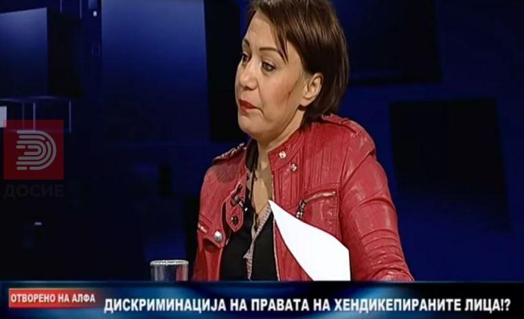БРАНКИЦА ДИМИТРОВСКА: Министерката Царовска ги избегнува средбите со лицата со посебни потреби