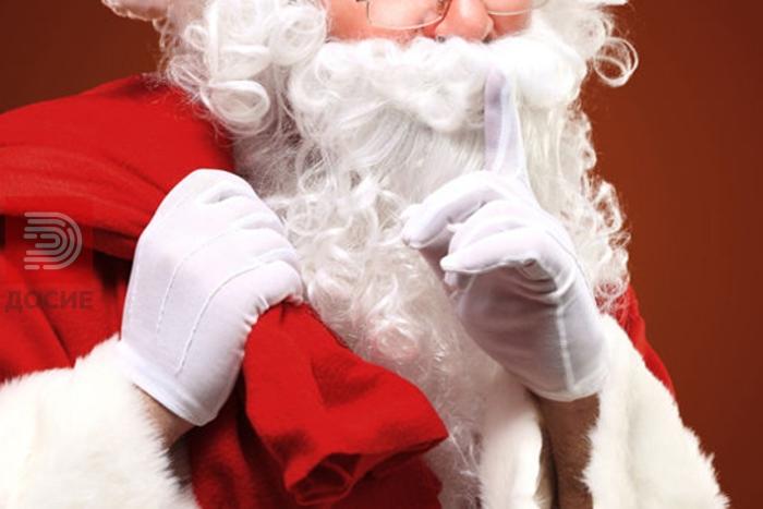 Уапсен Дедо Мраз си ги убил децата