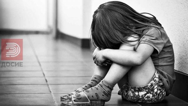 JO: Повеќе од 13 години затвор за жената која принудуваше девојче на проституција и абортира