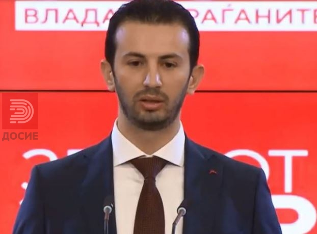 Kривична пријава против министерот за локална самоуправа Сухејл Фазлиу