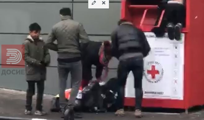 Кражба на облека сред бел ден пред Сити Мол , внатре деца просат