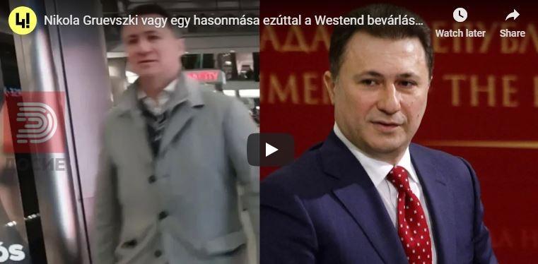 ВИДЕО: Груевски снимен во шопинг центар во Будимпешта
