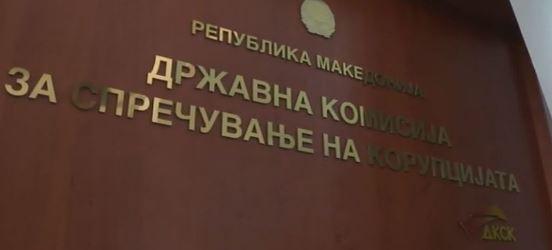 Антикорупциска: До избори не смее да се вработува, отпушта и гради