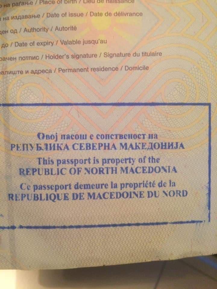 ФОТО: Како изгледа печатот за преименување на македонските пасоши