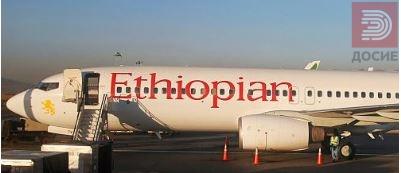 Загина 157 патници во авонска несреќа