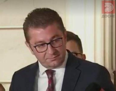 """Мицковски следен со автомобил """"Бентли"""" надвор од државата?"""