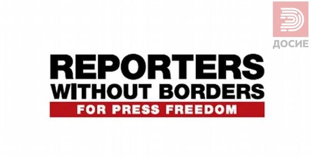 Репортери без граници: И покрај скокот, Македонија е меѓу последните во регионот
