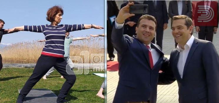 Видеа: Заев прави селфи пред Влада со Ципрас , јога со Гога во Охрид