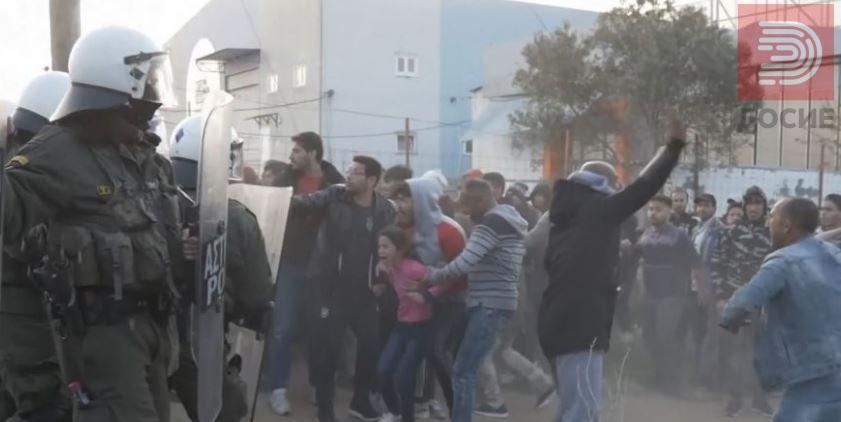 Инцидент близу Солун – мигранти сакаат да ја поминат грчко – македонската граница
