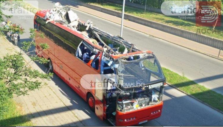 Автобус во Бугарија удри во надвозник, возеле Македонци