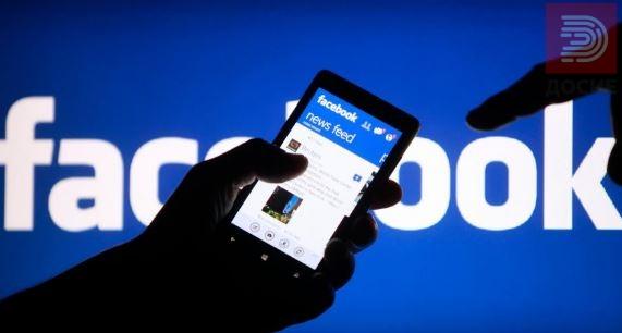 Фејсбук избриша илјадници лажни профили поради говор на омраза