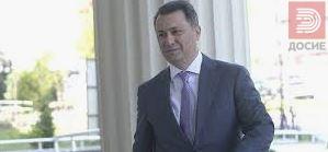 """Државата ќе бара екстрадиција на Груевски за настаните од """"27 април"""""""