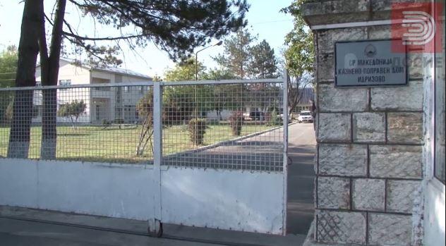 ЕКСКЛУЗИВНО: Попладнево почина затвореник во Идризово, примен пред три дена