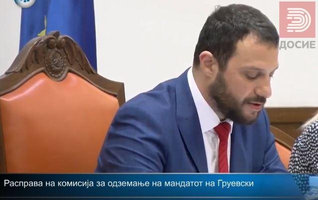 Павле Богоевски поднесува оставка од местото пратеник