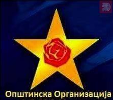 Заев им потпиша: Метла за сите претседатели на општински органоци на СДСМ