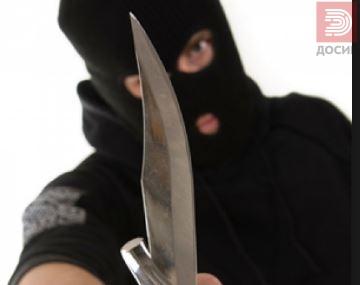 Разбоници со црни чорапи на глава и нож нападнале жена , сите завршија во притвор