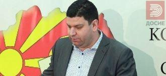 репринт : Екс шефот на ДИК од СДСМ Чичаковски ќе биде судија во Управен суд , огласот скриен?