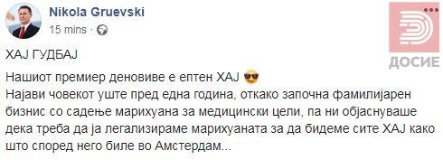 Груевски на ФБ за изјавата на Заев дека бегал во багажник- ХАЈ ГУДБАЈ