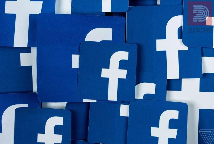 5 милијарди казна за Facebook