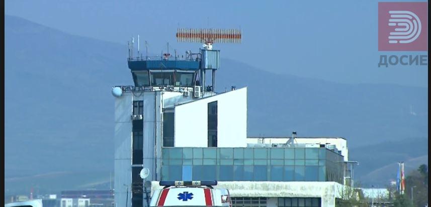 Македонското небо опасно за авиони