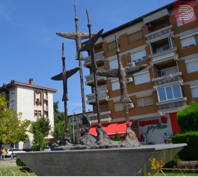 Општина Струмица прави споменици на жртви на пожар, ама бара и помали плати за пожарникарите!