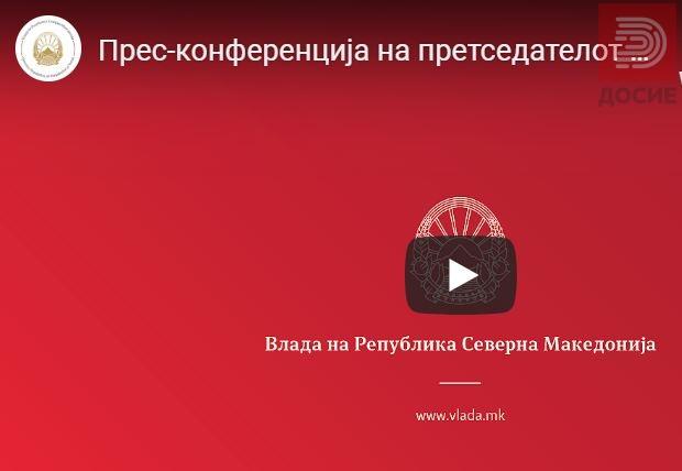 Влада – Премиерот Зоран Заев во живо
