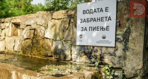 Ешерихија коли во Горно Нерези: Забрана за пиење на водата од јавните чешми
