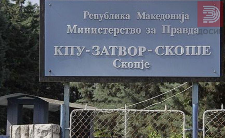 Инспектори на УЈП во затворот во Шутка, треба да се сретнат со Боки 13