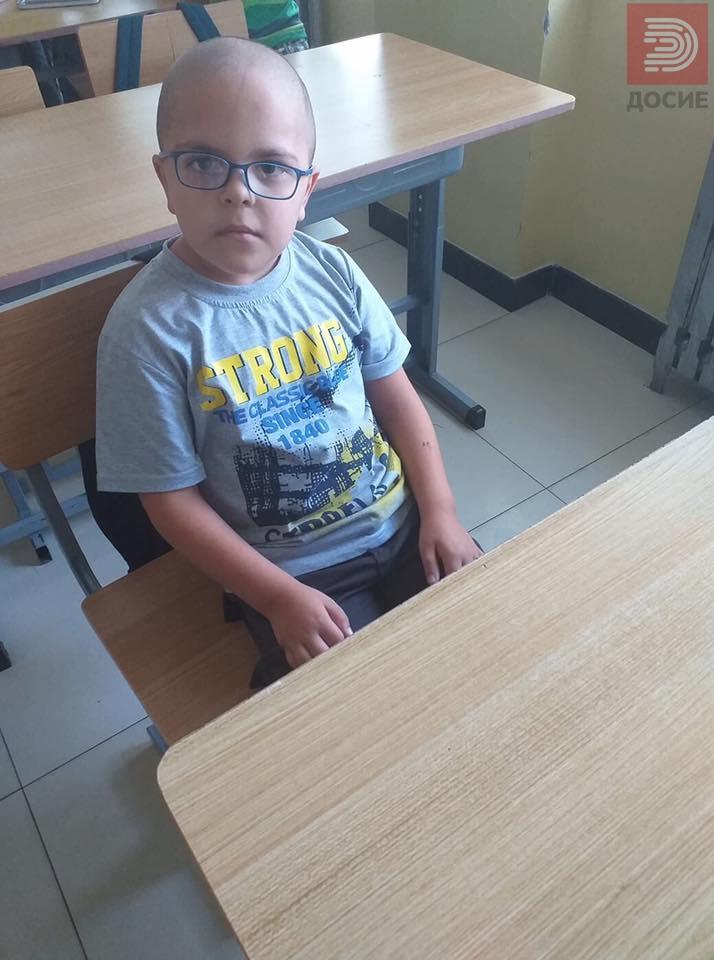 Исчезна дете од Драчево, мајката бара помош