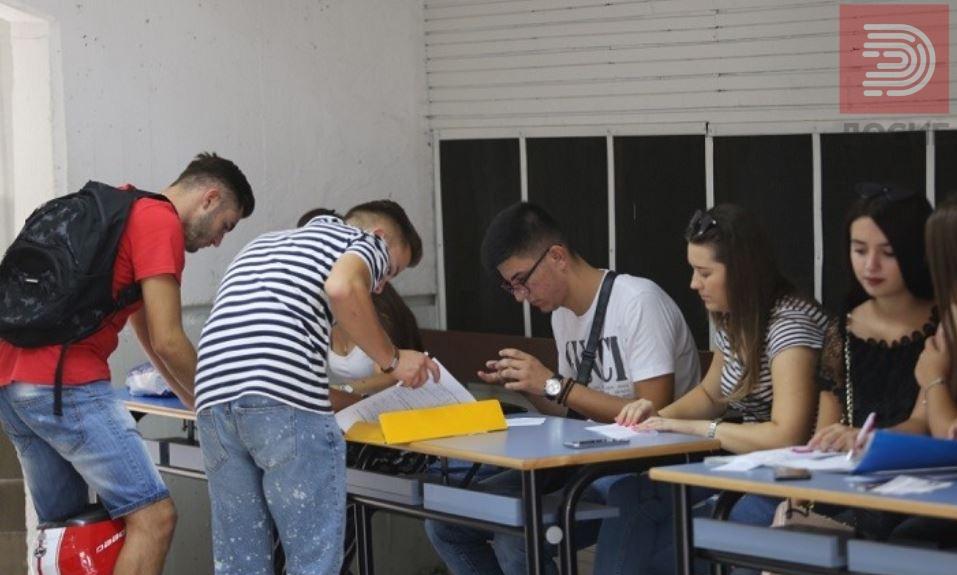 Втор уписен рок – новите студенти најмногу сакаат медицина и информатика, најмалку шумарство и новинарство (список слободни места)