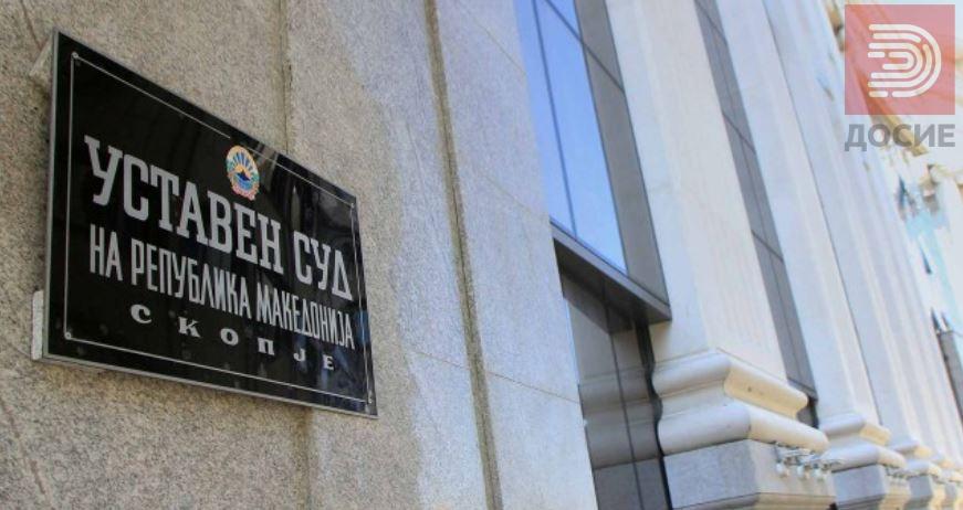 """Уставен суд: Kазните на адвокатите во предметот """"27 април"""" Зефиќ и Тошковски се противуставни"""