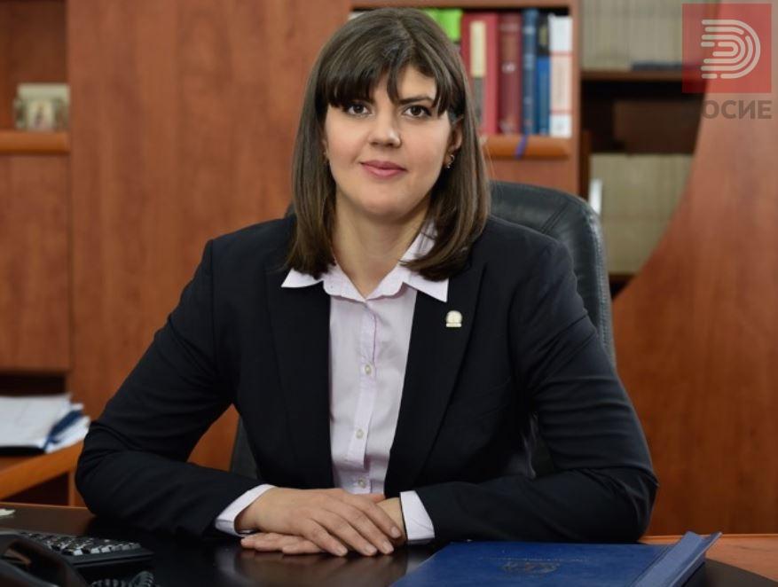 Лаура Ковеси потврдена за Главен обвинител на ЕУ