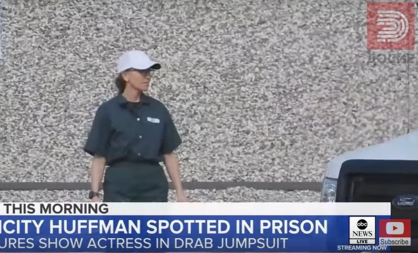 """Славната """"Очајната домаќинка"""" снимена во затвор"""